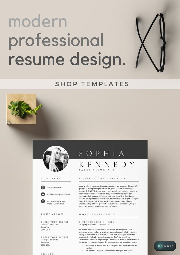 4 page resume template cover letter and references
