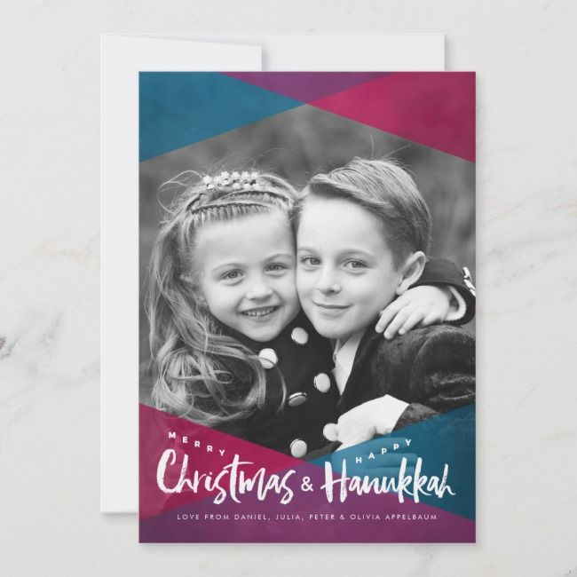 Interfaith Christmas Hanukkah Photo Holiday Cards