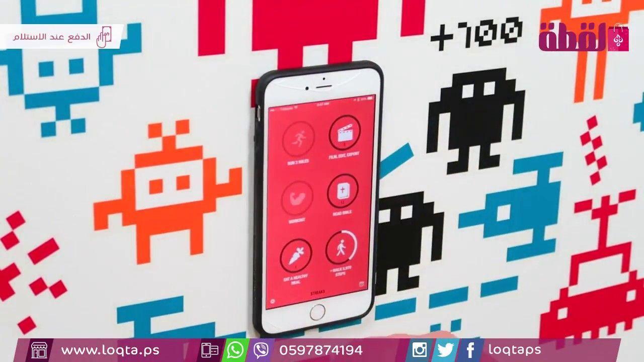 كل يوم بتزيد احتياجاتنا لأشياء جديدة هالمرة في غلاف ايفون شو فكرته فكرته انو بامكامك الصاقة على اي سطح يعني اذا Gaming Logos Logos Nintendo Switch