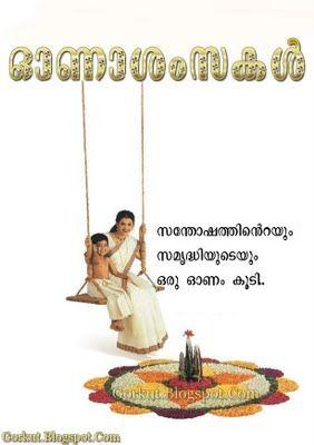 Malayalam scrap onam scrap greetings pinterest scrap malayalam scrap onam scrap m4hsunfo