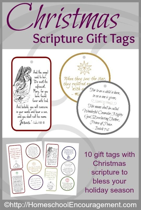 Free Christmas Scripture Gift Tags Christmas Scripture Scripture Gift Christmas Gift Tags
