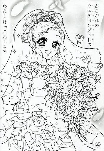 japanese princess coloring pages - photo#38