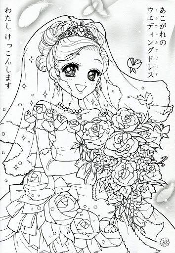 https://picasaweb.google.com/116355157322450475210/JapanCbBride ...
