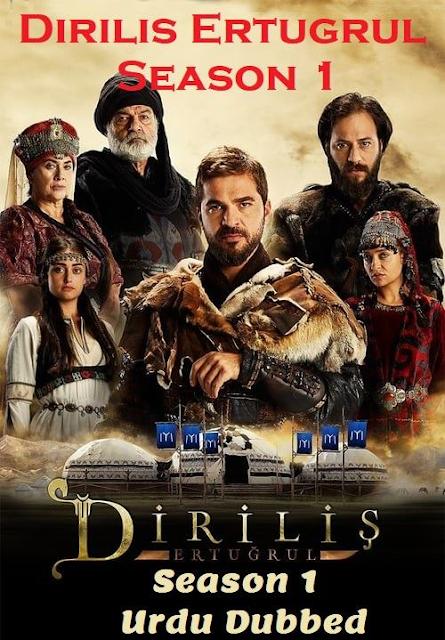 Dirilis Ertugrul Season 1 Episode 1 Hd With Urdu Dubbing Episode Hd Movies Download Seasons
