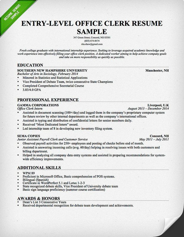 Office Clerk Resume Samples Entry-Level Office Clerk Resume - resume objectives for internships