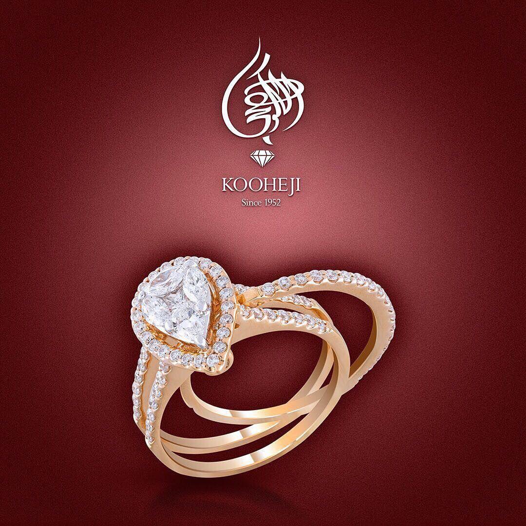لا شك ان قلبك سينبض بشدة عندما سيلبسك شريك العمر خاتمك لأول مرة فلتجعلي تصميم خاتمك ايضا ما يبعث النبض في قلبك ك Gold Wedding Jewelry Jewelry Wedding Jewelry