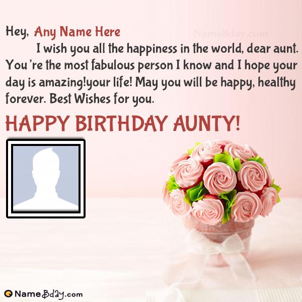 Auntie Birthday Card For A Dear Aunt On Your Birthday