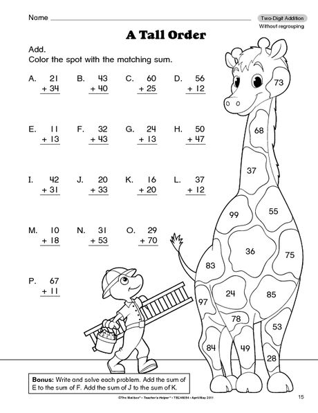 Color Number Math Worksheets First Grade Addition With Regrouping ...