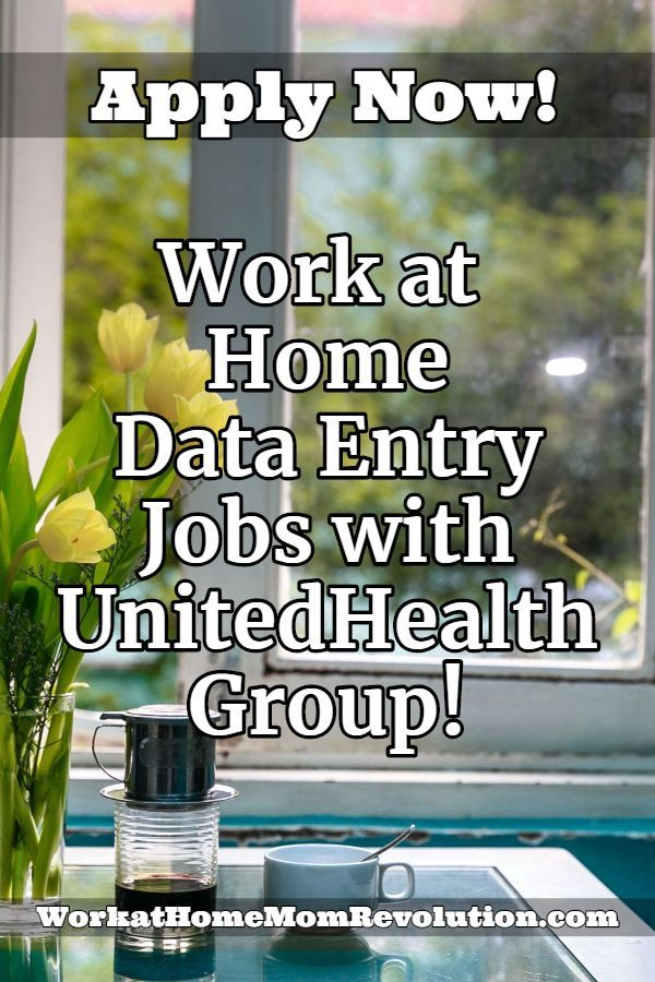 Work at Home Data Entry Jobs with UnitedHealth Group