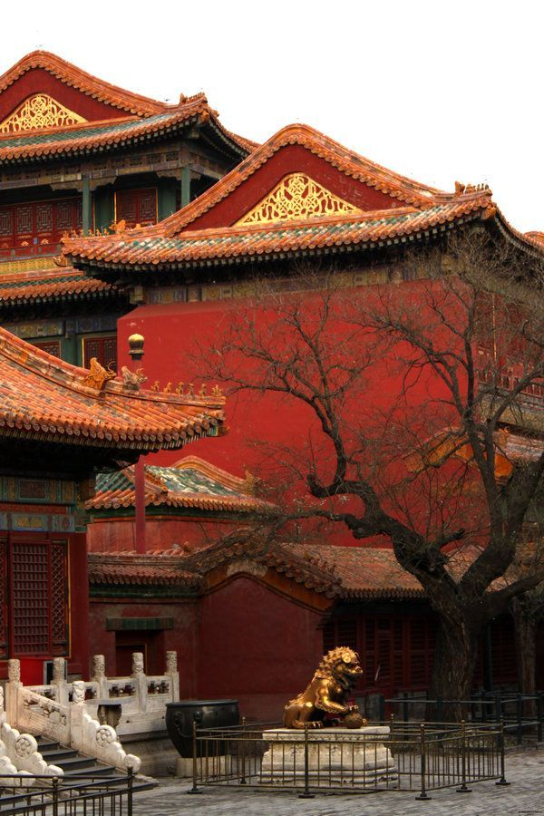 Inside The Forbidden City Beijing China The Forbidden City Was The Chinese Imperial Palace From The M China Architecture Forbidden City Chinese Architecture