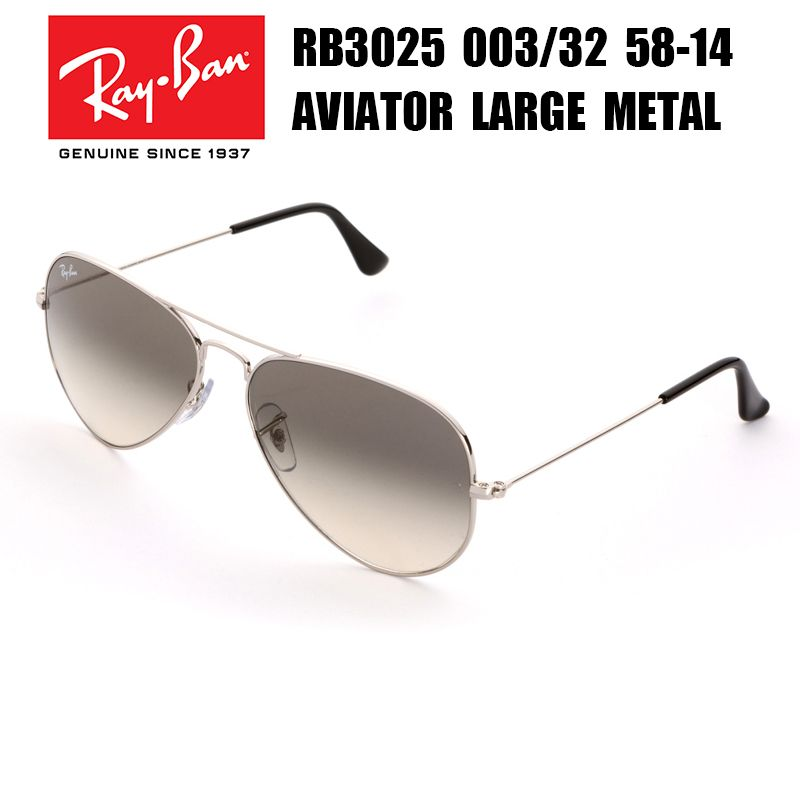 Ray-Ban AVIATOR LARGE METAL RB3025 003/32 58-14 3N | Ray-Ban ...
