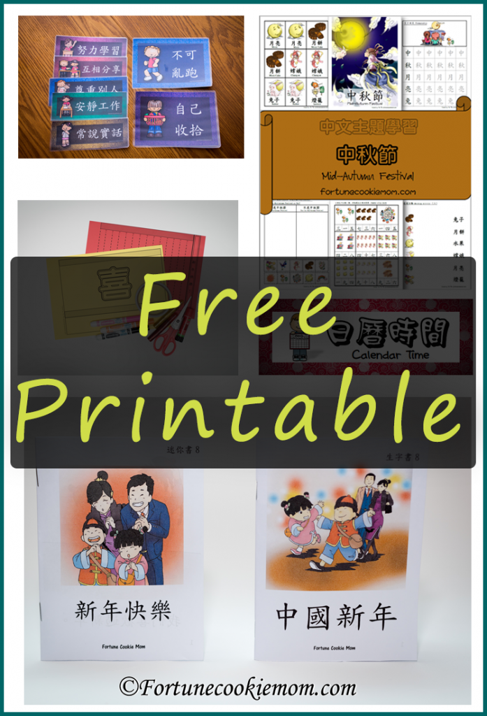 freeprintables (With images) Free games for kids, Free