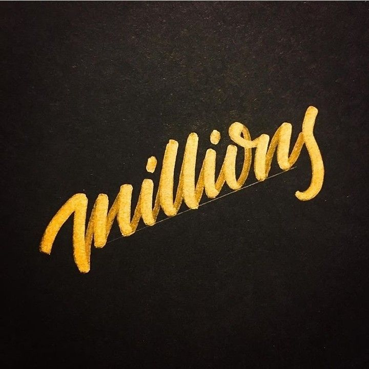 Bank Statment Goals. #millions via @jbdsgns #brushtype #goodtype #thedailytype #typematters #thedesigntip #dailytype #typespire #brushtype #todaystype #typegang by brush_type