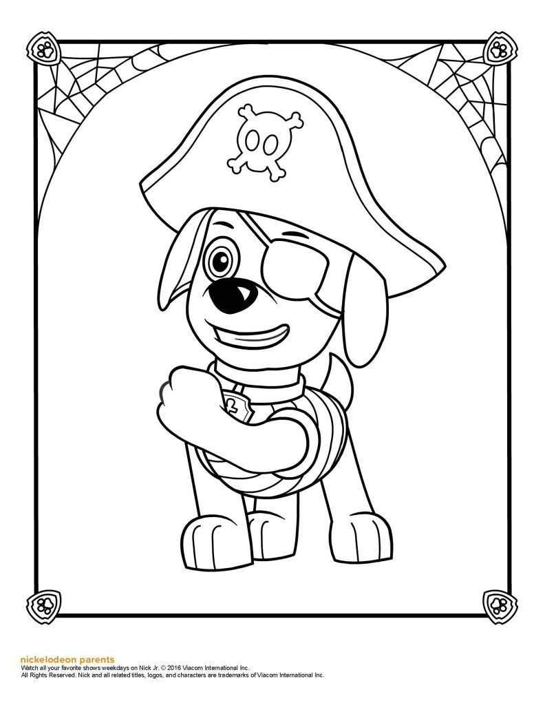 Coloriage Paw Patrol Coloring Paw Patrol Coloring Pages Dog Coloring Page
