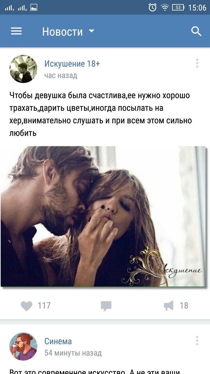 Пин от пользователя Шушкина Юлия на доске великие мысли ...