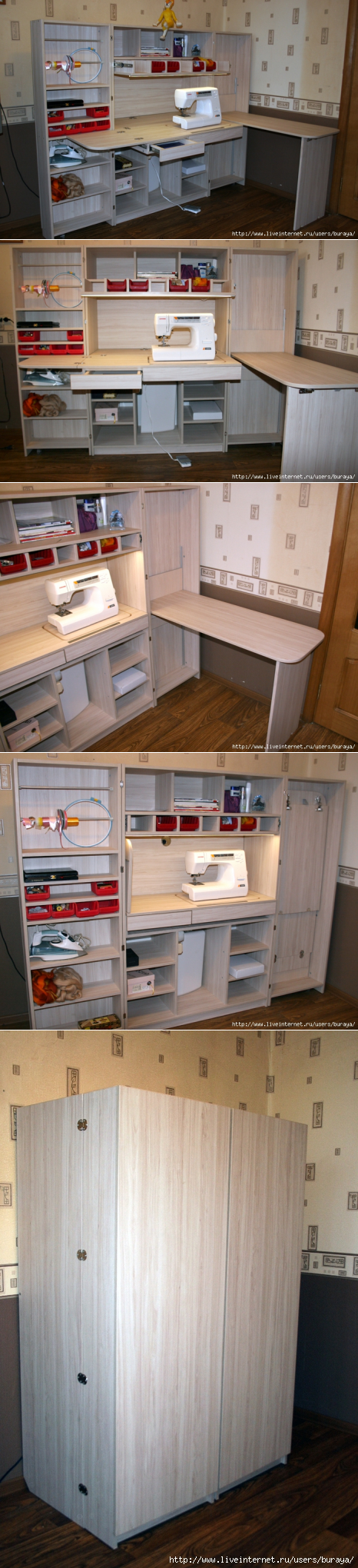I would love a set up similar to this. Not necessarily one that folds up but I like the design of it