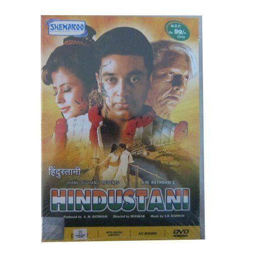 Bollywood Hindustani Indian Movie DVD Kamal Haasan Amazon