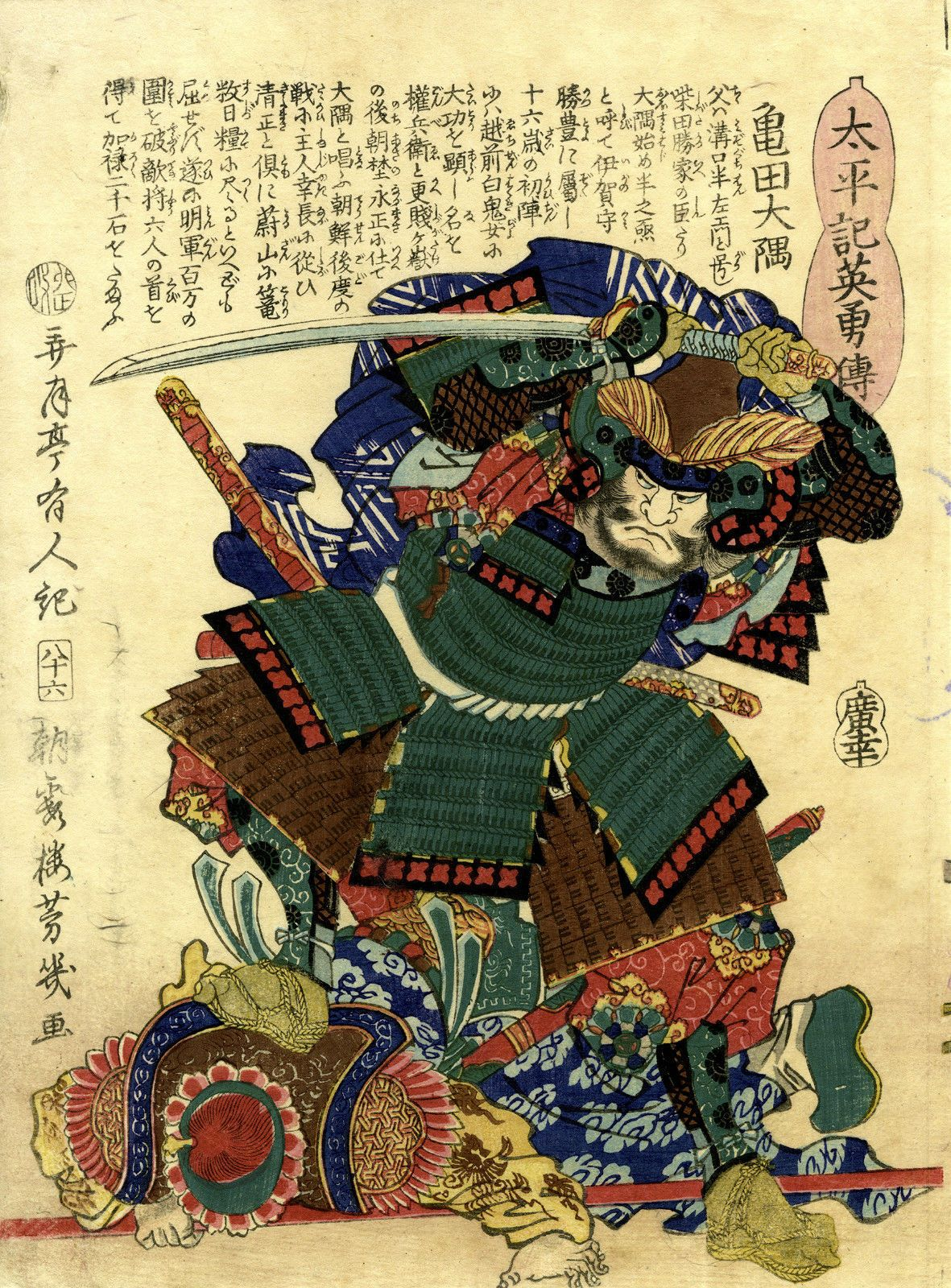 Rare Samurai Warrior Yoshiiku Japanese Woodblock