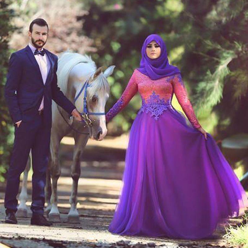 Purple Dresses with Hijab Muslim Wedding