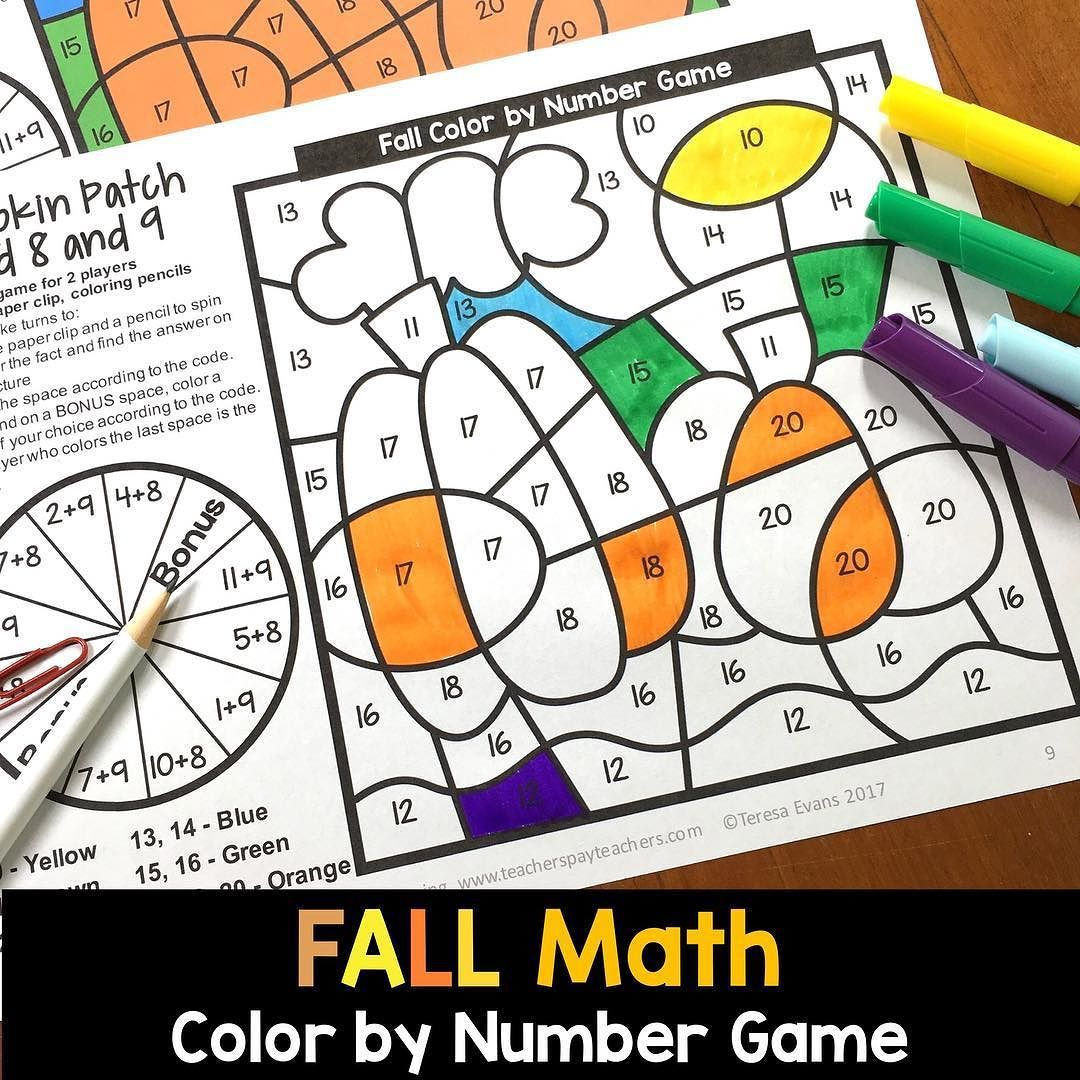 Fall Color By Number Math Games Addition And Subtraction