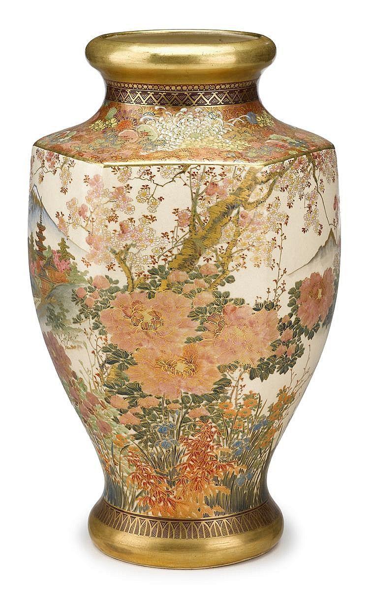 Fine japanese satsuma earthenware vase probably koshida meiji fine japanese satsuma earthenware vase probably koshida meiji period late 19th century h reviewsmspy