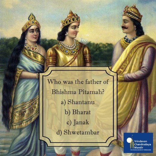 Who Was The Father Of Bhishma Pitamah A Shantanu B Bharat C Janak D Shwetambar Who Is The Father Father Zelda Characters