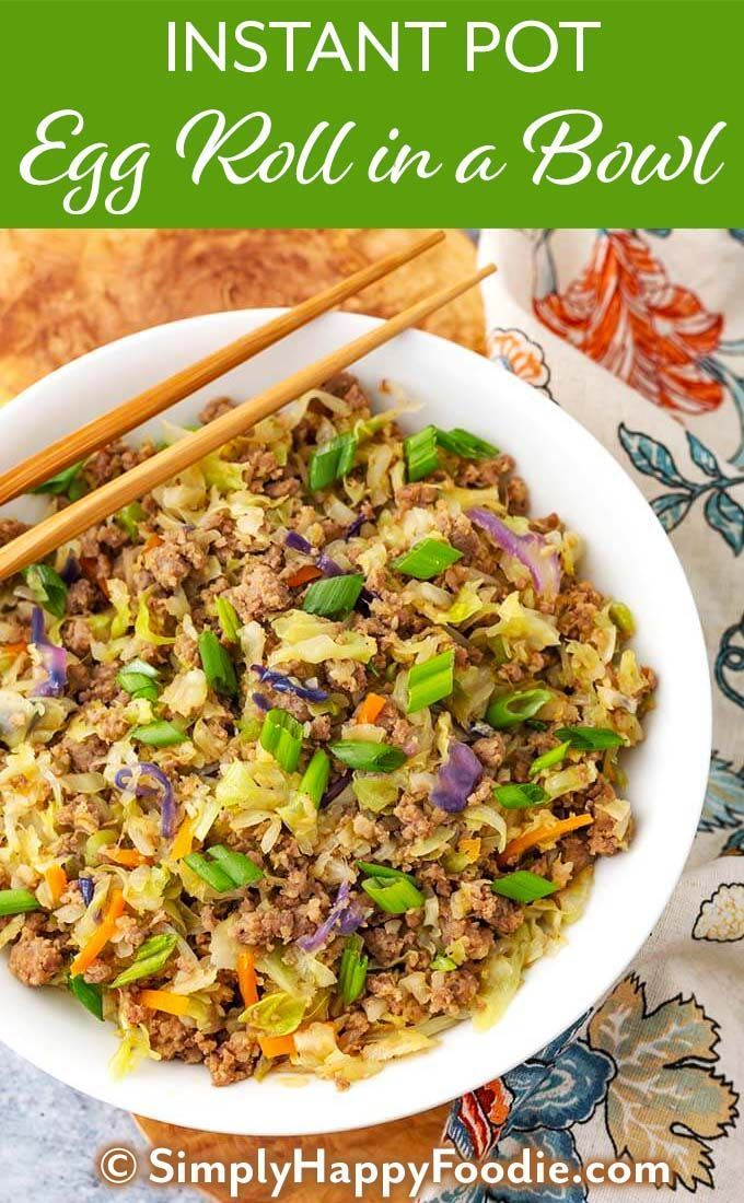 Instant Pot Egg Roll in a Bowl is a delicious low carb one pot recipe. A simple meat and cabbage dish with a tasty Asian flavored sauce. This pressure cooker egg roll in a bowl is also called Crack Slaw. Instant Pot recipes by simplyhappyfoodie.com #instantpoteggrollinabowl #instantpotcrackslaw #crackslaw #eggrollinabowl