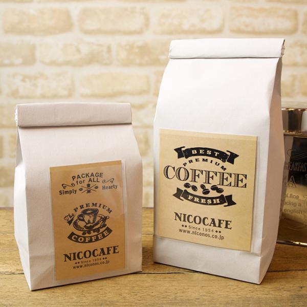 ワイヤー付未晒し角底袋100g シュガーホワイト コーヒー袋 パッケージデザイン ニコノス コーヒーのパッケージ コーヒー袋 パッケージデザイン