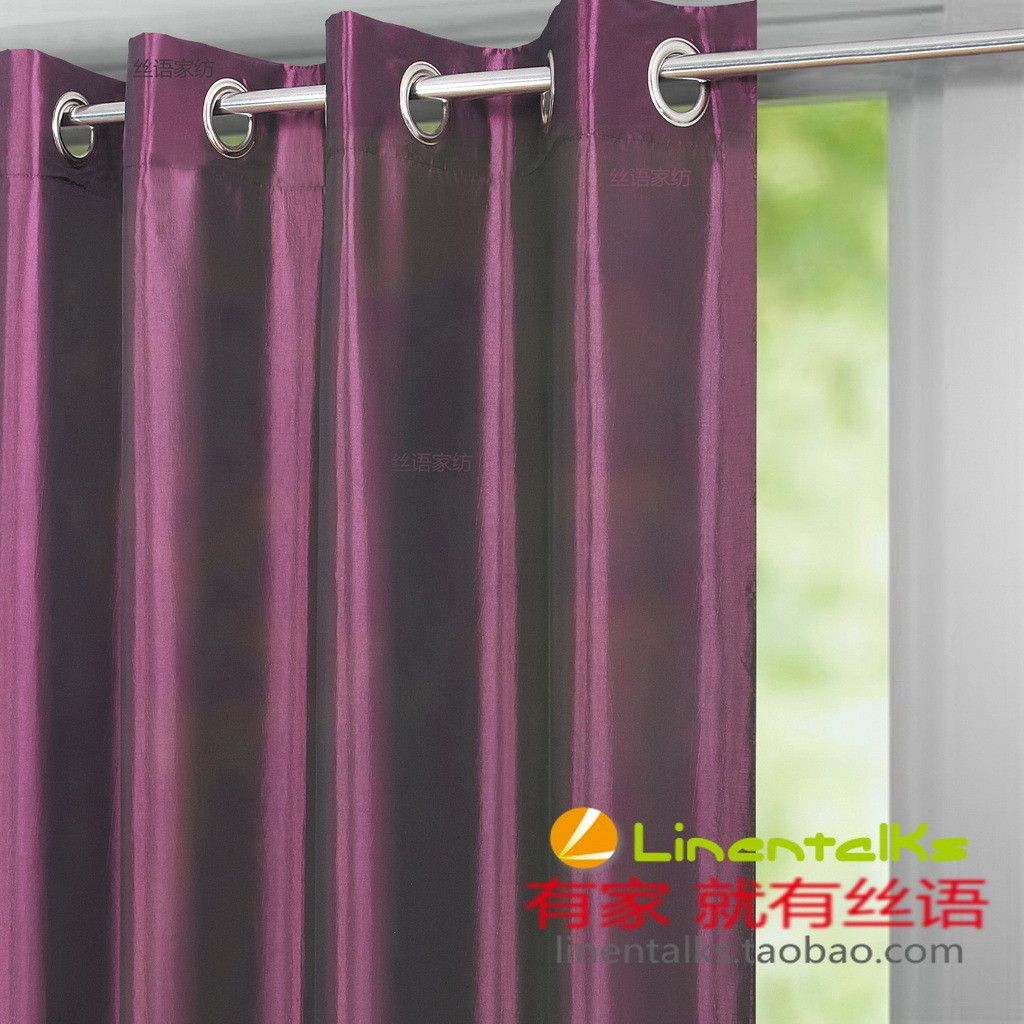 Promotion!140 * 250CM Semi Finished Solid Shading Thin Imitation Silk  Curtains Living Room