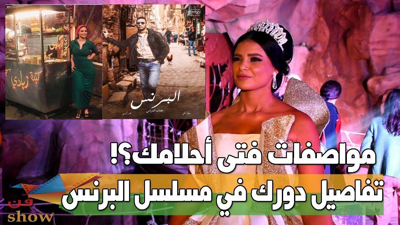 مروة الأزلي محمد رمضان لازم يغني وهذا رأيها في أزماته الأخيرة Movie Posters Movies Celebrities