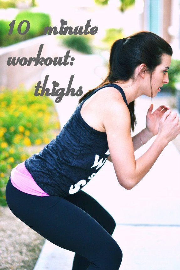 10 minute thigh workout