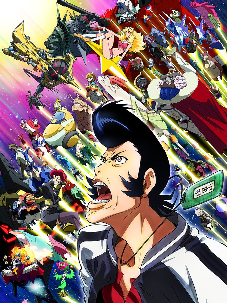 Second Space Dandy trailer offers English dub | Space ...