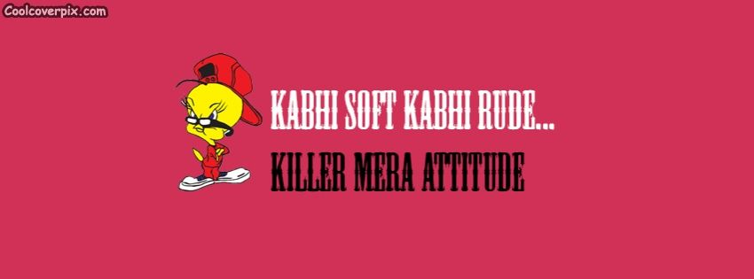FB Funny and Attitude Urdu Cover Photo with a quote kabhi