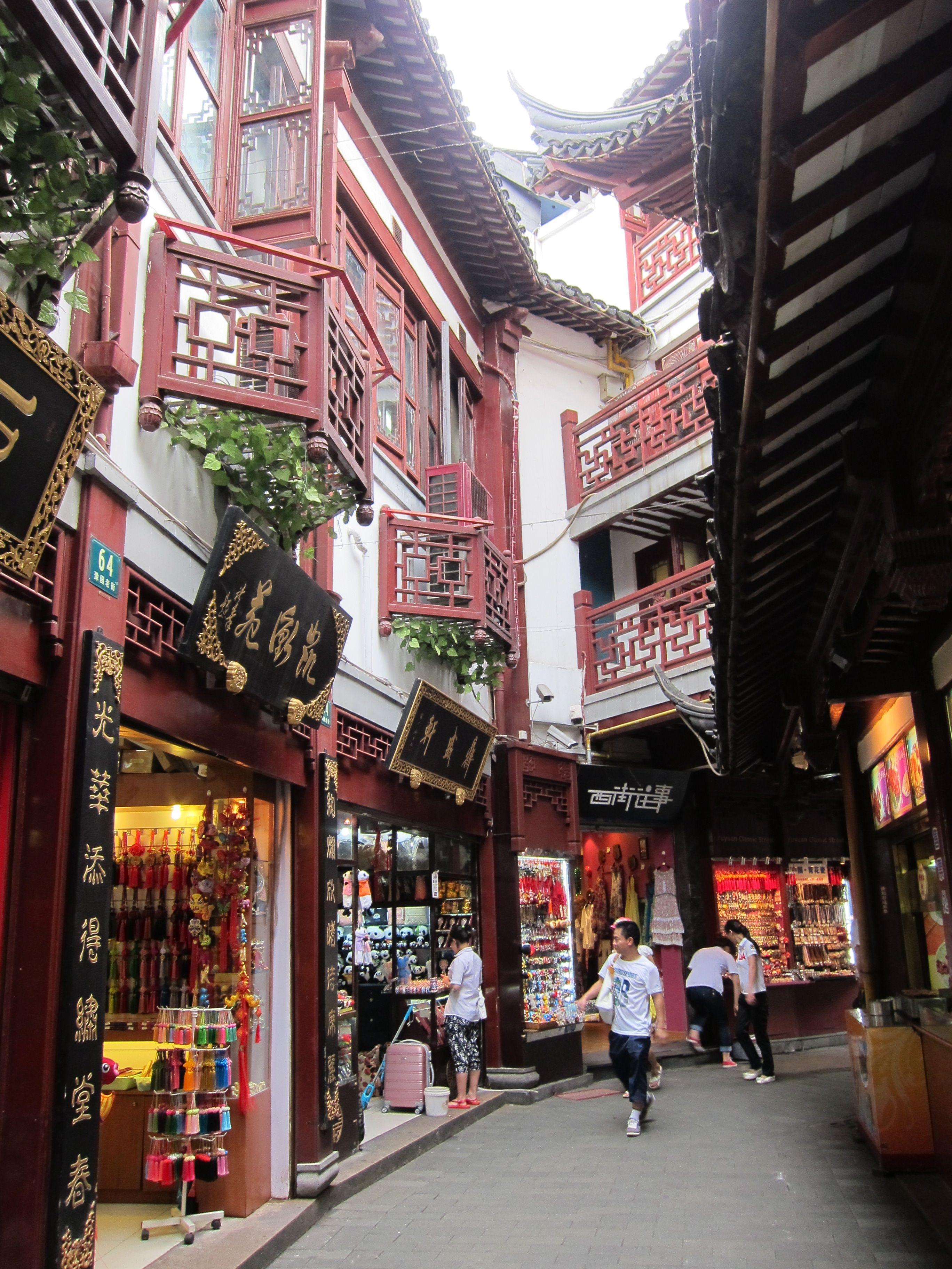 Yuyuan Garden Shops