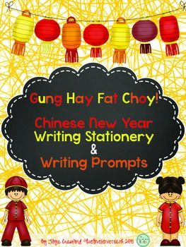 Chinese New Year Writing | TpT FREE LESSONS | Pinterest | Chinese ...
