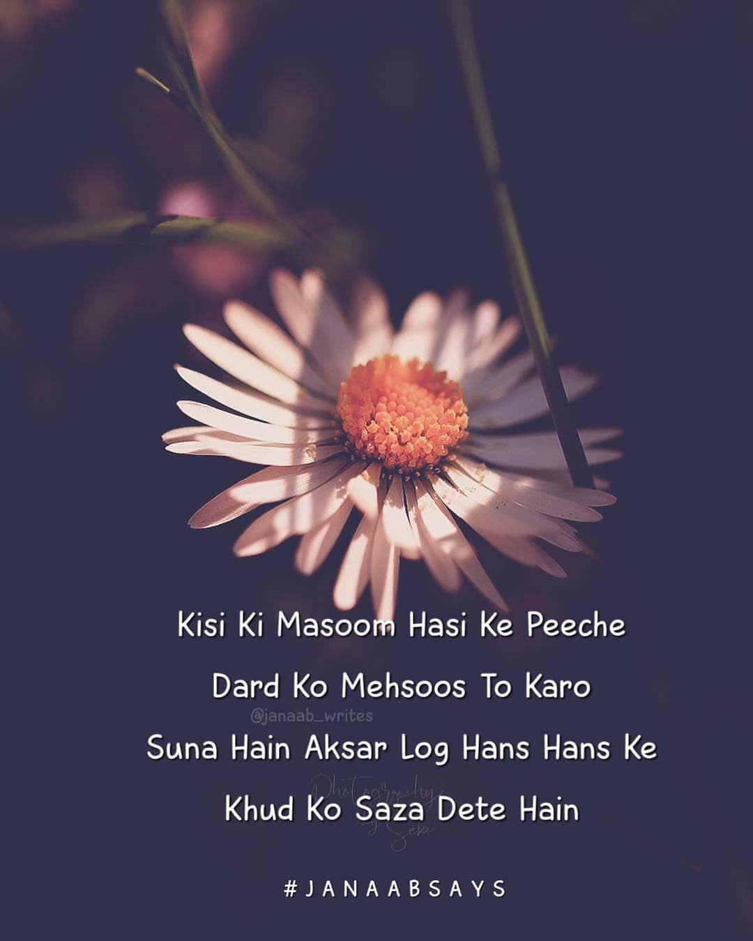 Bewafa Quotes : bewafa, quotes, Quotes, Sayings, Follow, @janaab_writes, Bewafa, Quotes,, Whatsapp,, English