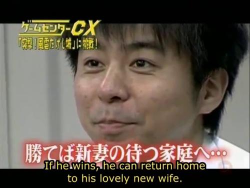 S.H.Figuarts GameCenter CX ARINO KACHOU IKESOUKAN Ver Action Figure BANDAI