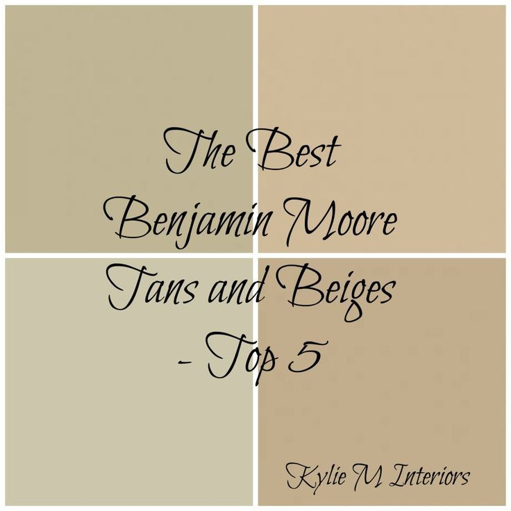 the best benjamin moore beiges and tans i like this on best benjamin moore exterior colors id=15525