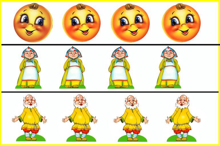 картинка из сказки колобок для детей