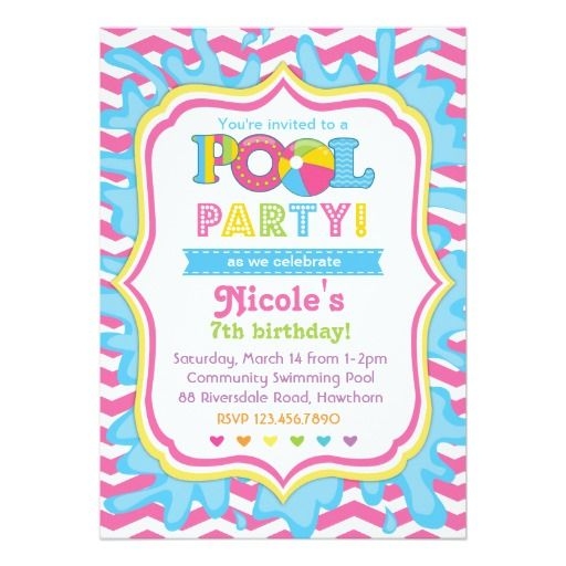 This deals pool party invitation lowest price for you in for Where can i buy party invitations