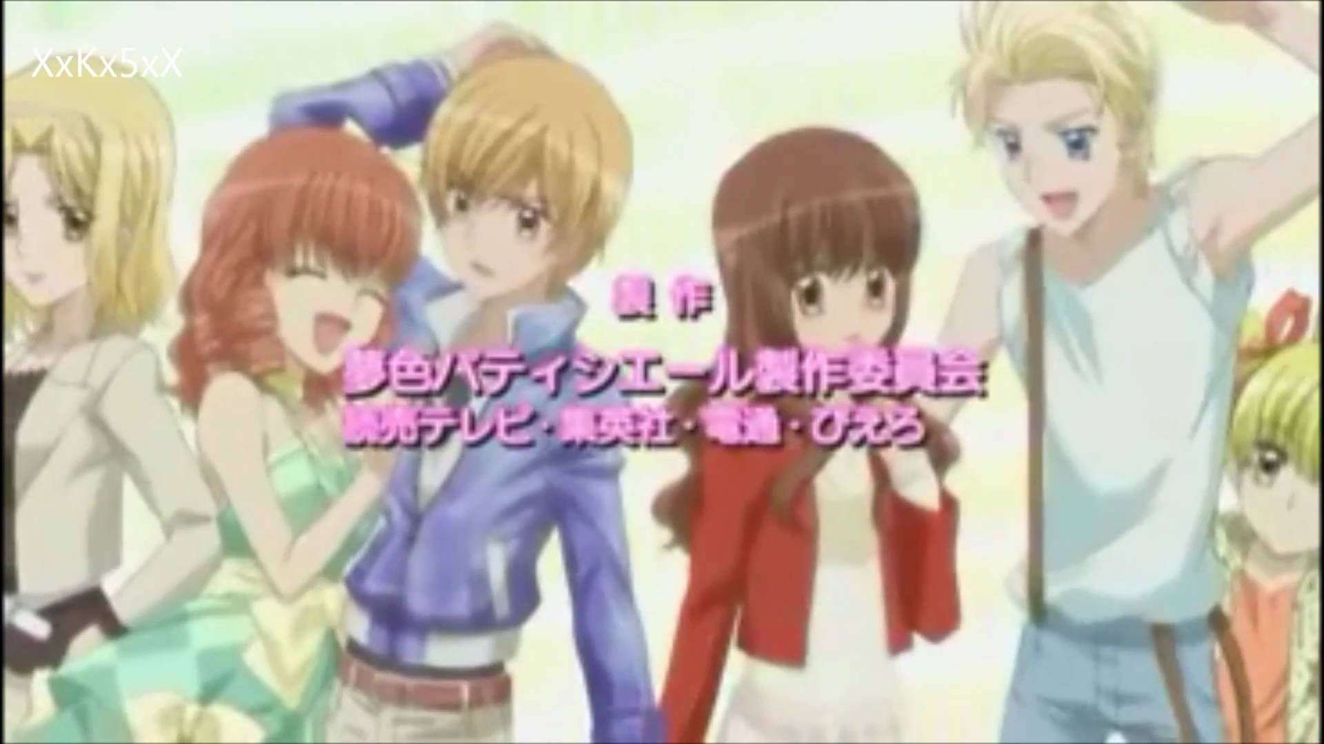 Sweet Romance Full Opening Kashigo [version] Sweet