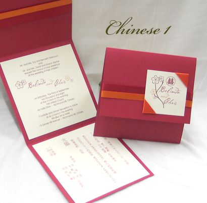 Chinese Wedding Invitation It S Fun That Folds Everything In China Might Be Red