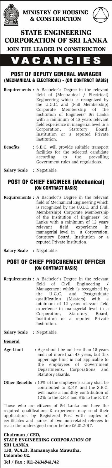 Sri Lankan Government Job Vacancies At State Engineering