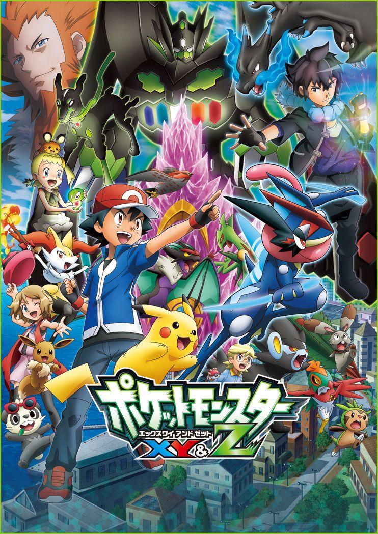 Pokémon XY & Z TV Anime's 1st Video, Story, Characters