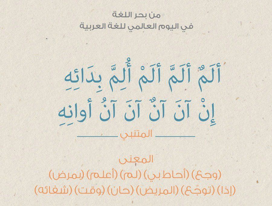 أحلام مستغانمي Ahlammostghanmi Quotes Words Words Of Wisdom
