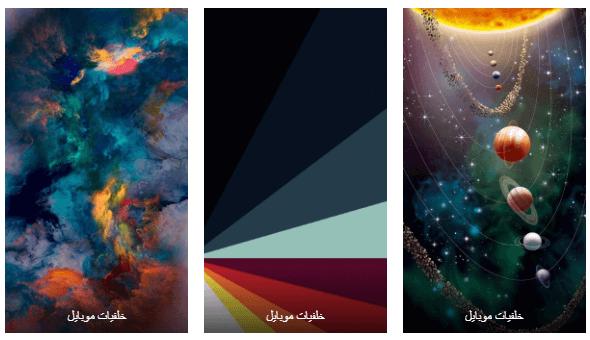خلفيات جميلة جدا للموبايل مجانا 30 خلفية للموبايل Mobile Wallpaper Wallpaper Celestial