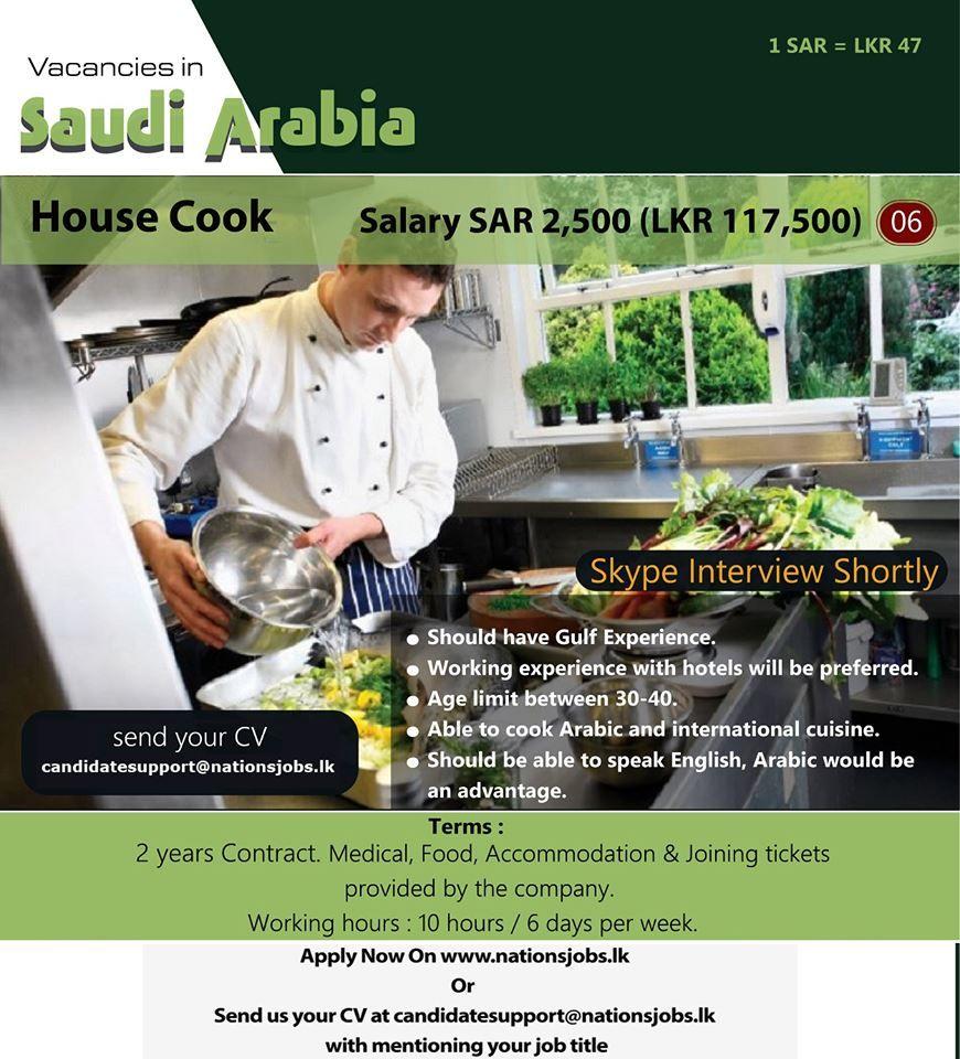 House Cook Cook jobs, Job, Cooking