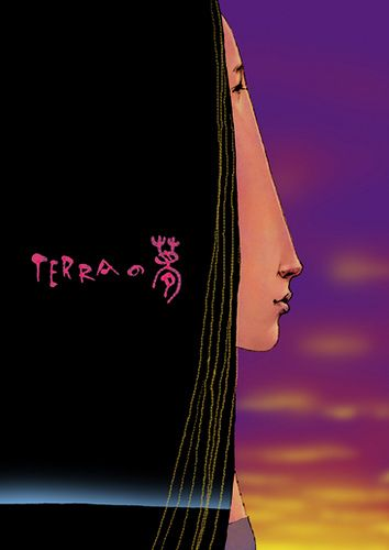 https://flic.kr/p/4A89Hh | The dream of Terra | This is a picture-book. It's a story of Terra who is a metaphor for the earth.