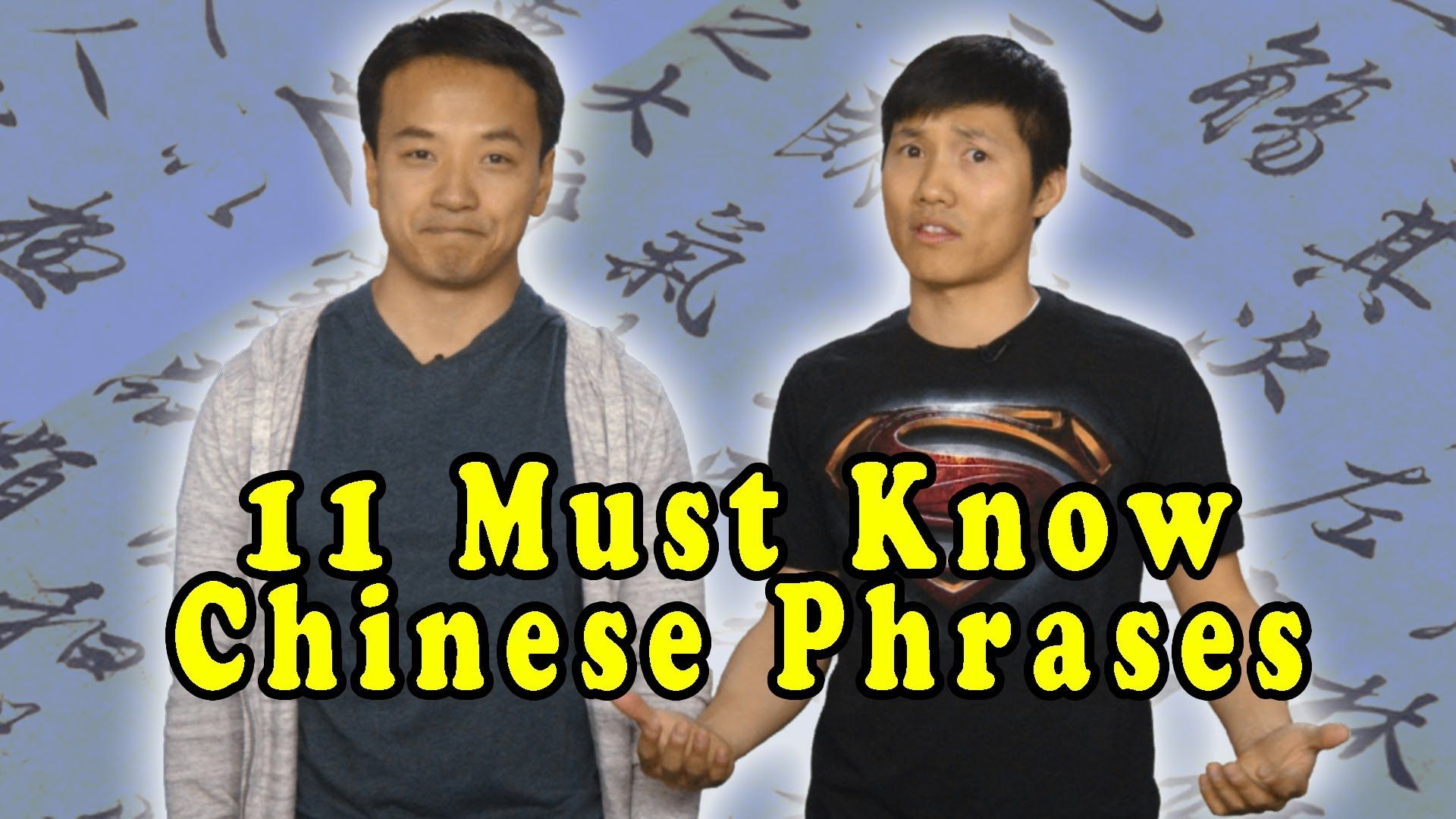 11 Crucial Chinese Mandarin Phrases You Must Know Before You Go to China. [Off The Great Wall]