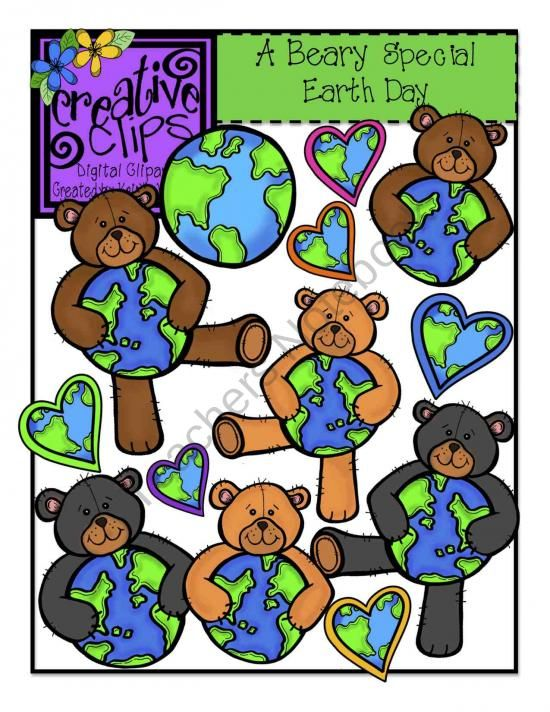 a beary special earth day earth creative and early childhood rh pinterest co uk free classroom clipart for teachers